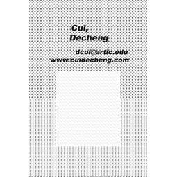 Cui, Decheng