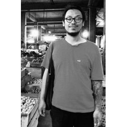 Arwin Hidayat