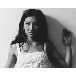 Ay Tjoe Christine