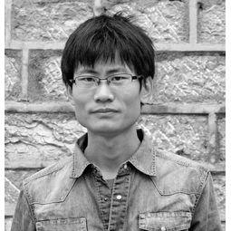 Hu Qingyan