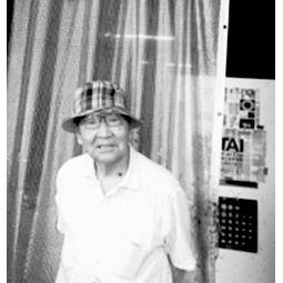 Ukita Yozo