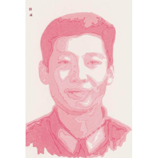 People's Liberation Army Portrait A by Nan Qi