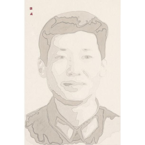 People's Liberation Army Portrait D by Nan Qi