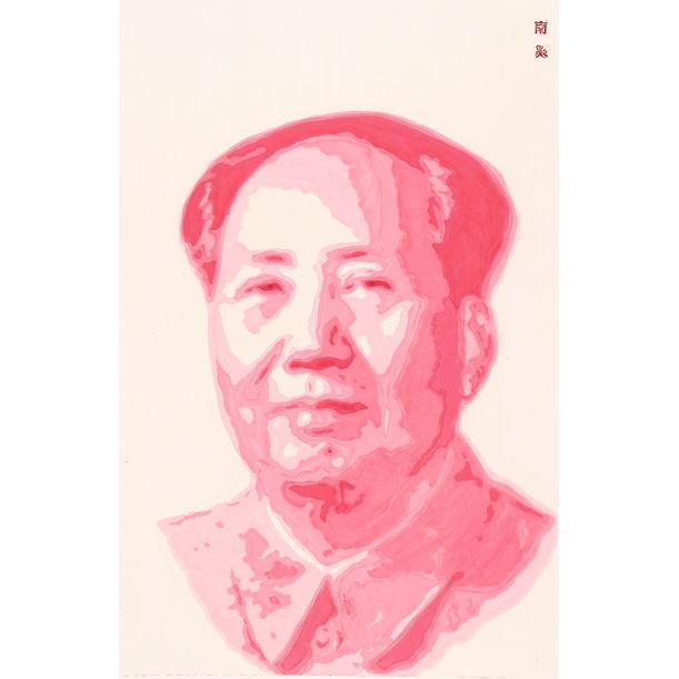 Red Mao by Nan Qi