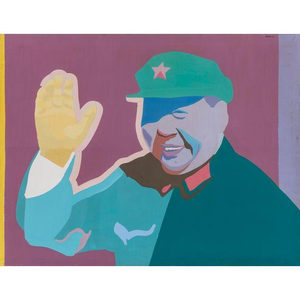 Mao by Wang Ziwei