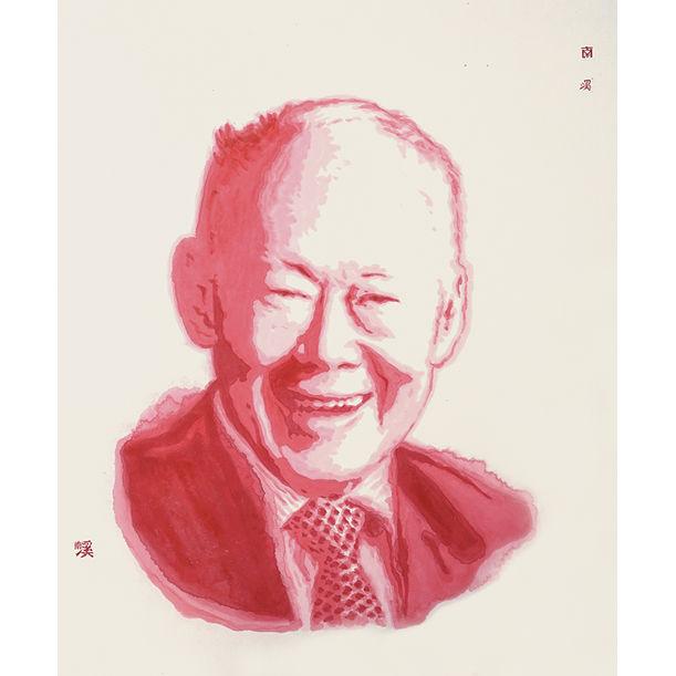 Lee Kuen Yew B by Nan Qi