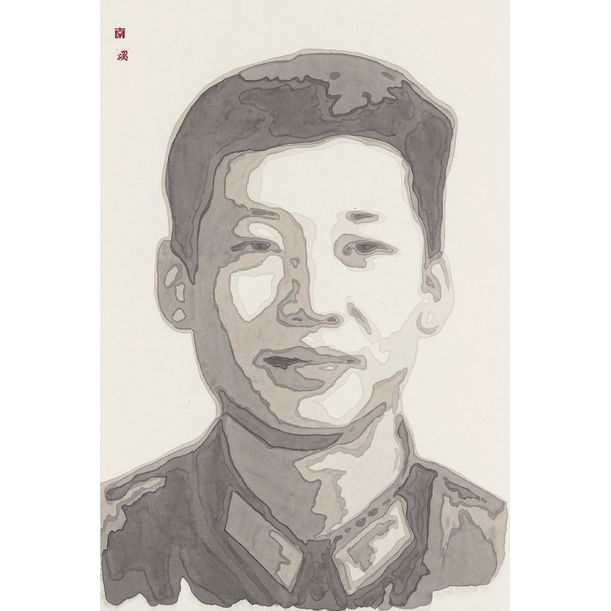 People's Liberation Army Portrait C by Nan Qi