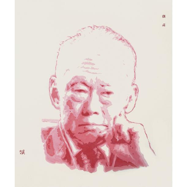 Lee Kuen Yew A by Nan Qi