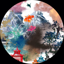 Oriental Memory II by Guang-Yu Zhang