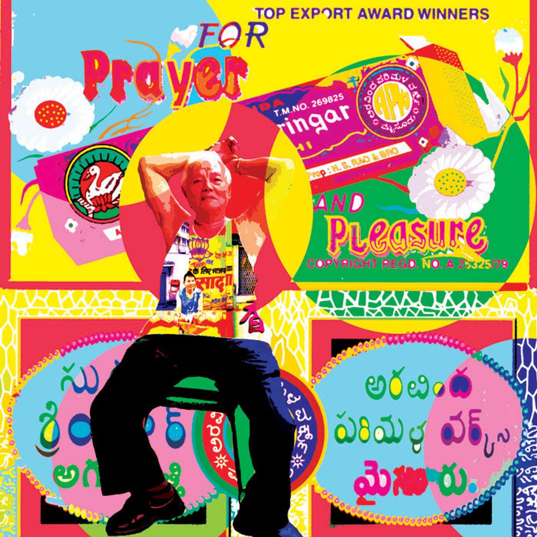 Prayer & Pleasure by Ketna Patel