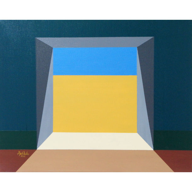 Portal #2 by Dhon Jason de Belen