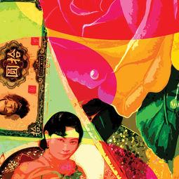 Rosy China by Ketna Patel