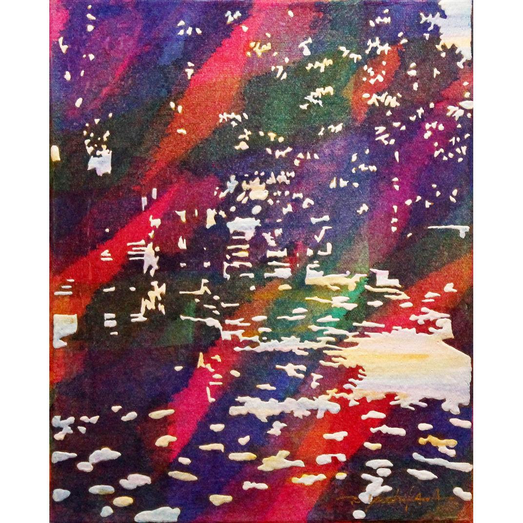 Sun's Road by Ryo Yoshikawa