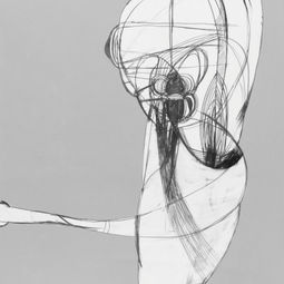 Gutic Morphology 04 by Toshiaki Yamaoka