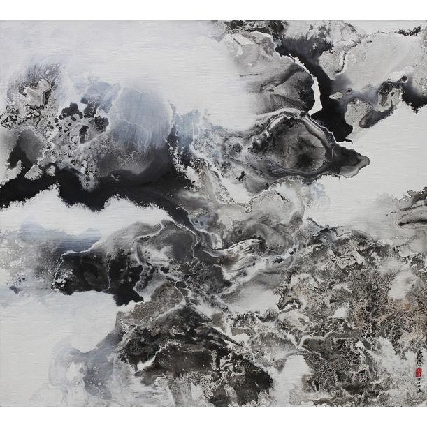 Tolerance 大容 by Calvin Chih Hao Teng