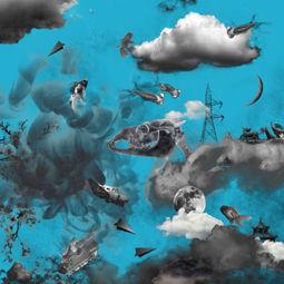 Jumping B by Guang-Yu Zhang