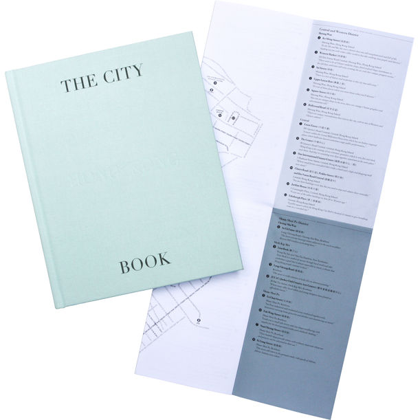 THE CITY BOOK - HONG KONG by Queenie Rosita Law