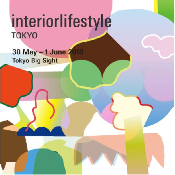 Interior Lifestyle Tokyo