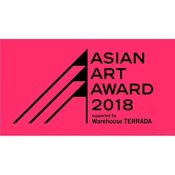 Asian Art Award