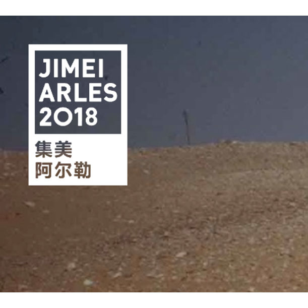 Jimei x Arles International Photo Festival