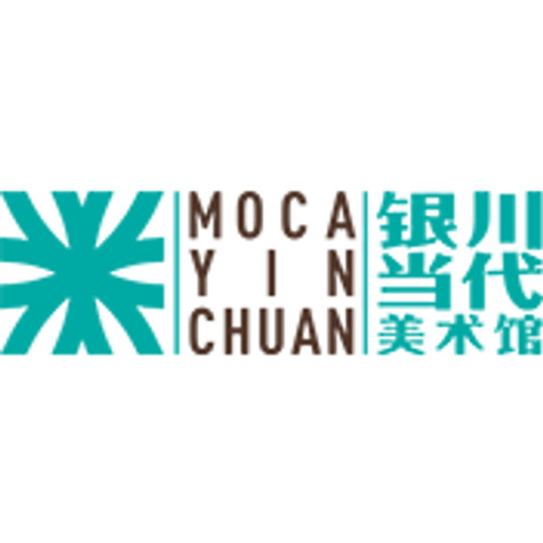 The Second Yinchuan Biennale