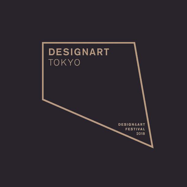 DESIGNART TOKYO 2018