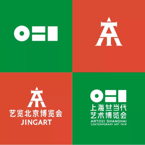 JINGART Art Beijing