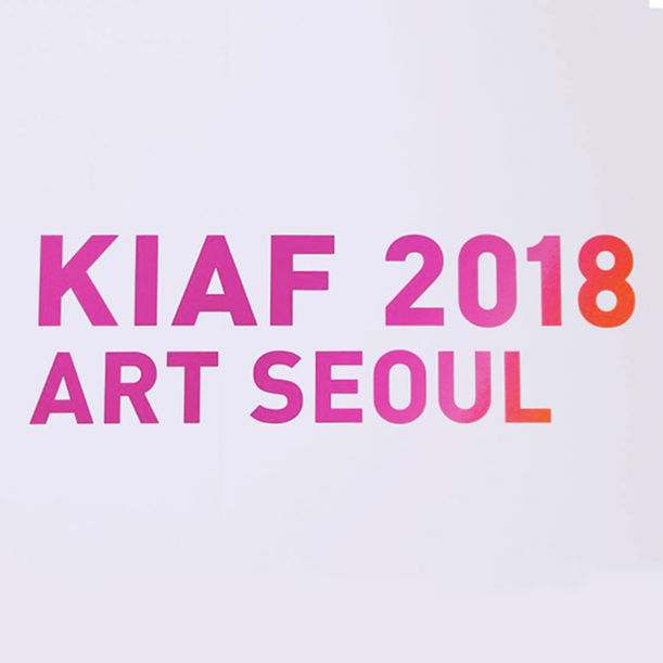 Korea International Art Fair 2018