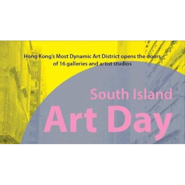 Hong Kong South Island Art Day