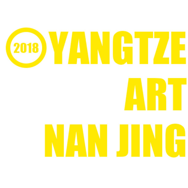 Yangtze Nanjing Contemporary Art Fair