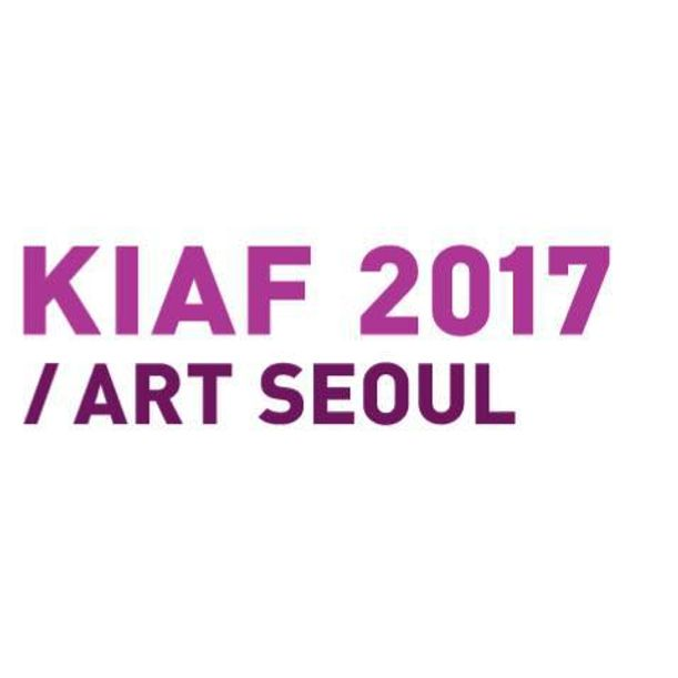 Korea International Art Fair