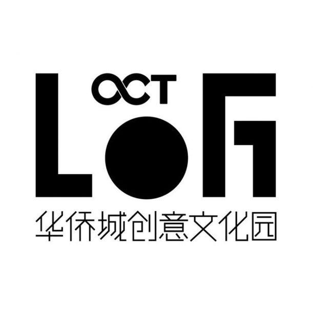 The 3rd Shenzhen Independent Animation Biennale
