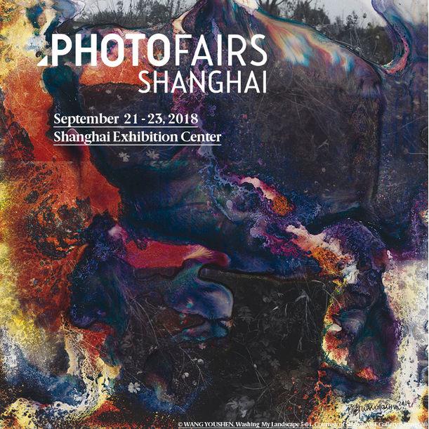 Photofairs Shanghai 2018