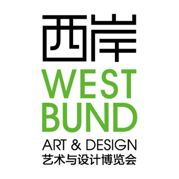 West Bund Art & Design
