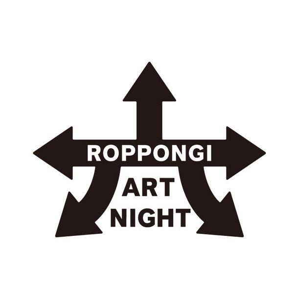 Roppongi Art Night