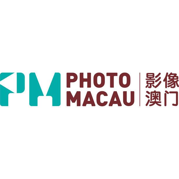 Photo Macau