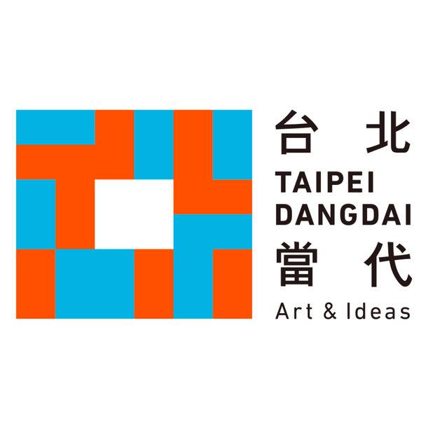 Taipei Dangdai