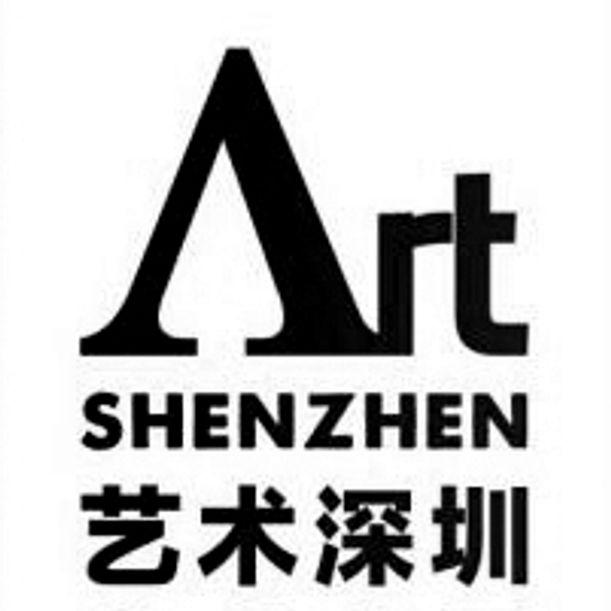 Art Shenzhen