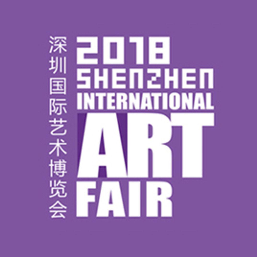 2018 Shenzhen International Art Fair
