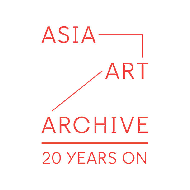 Asia Art Archive Anniversary
