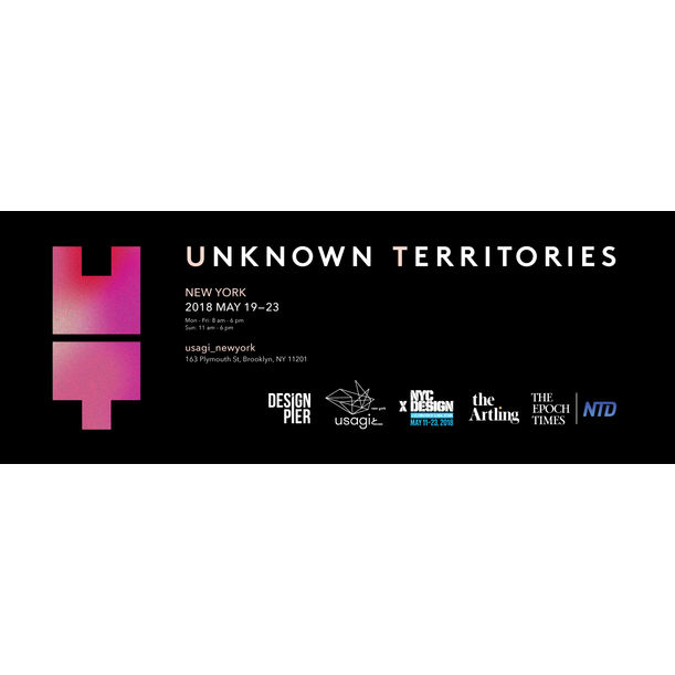 Unknown Territories