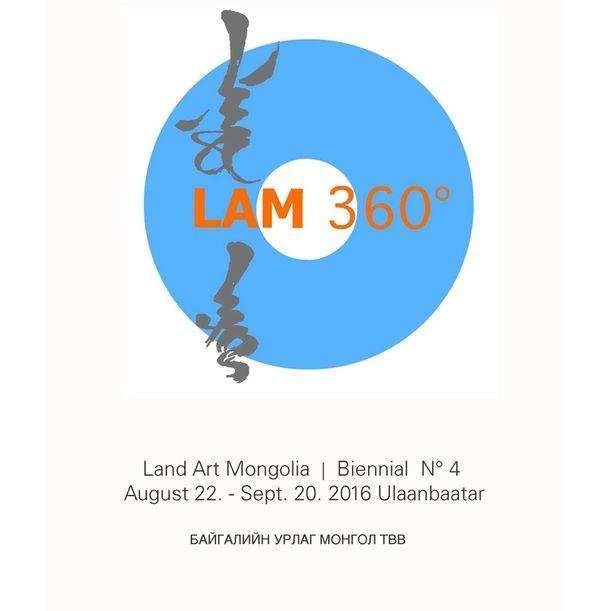 Land Art Mongolia 5th Biennial
