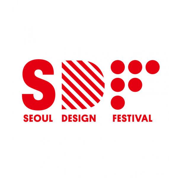 Seoul Design Festival