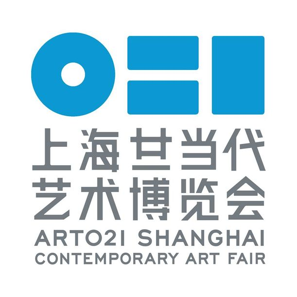 Art 021 Shanghai Contemporary Art Fair