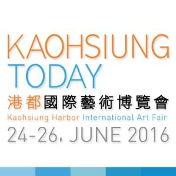 Kaohsiung Today
