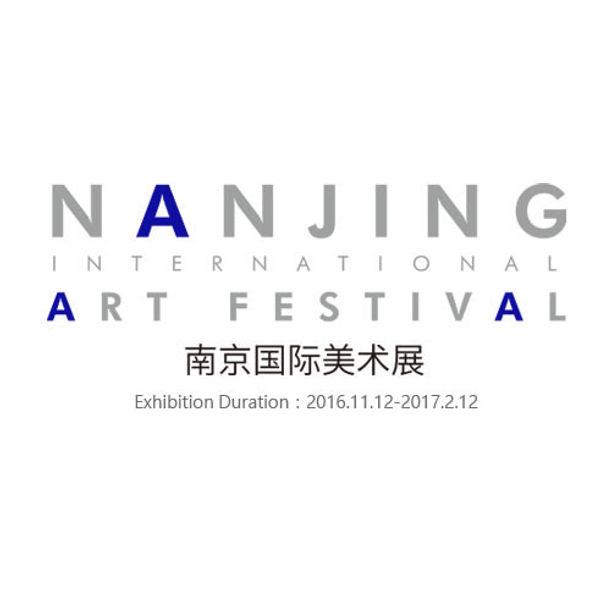 Nanjing International Art Festival