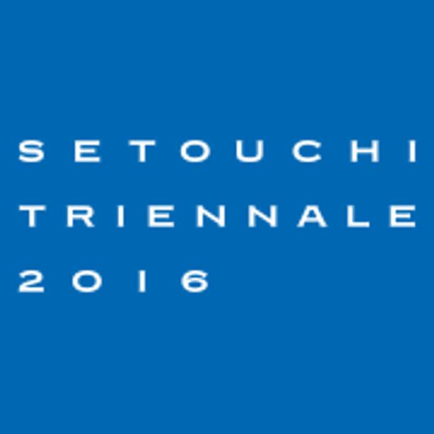 Setouchi Triennale