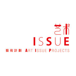 Art Issue Projects