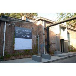 Tabula Rasa Gallery
