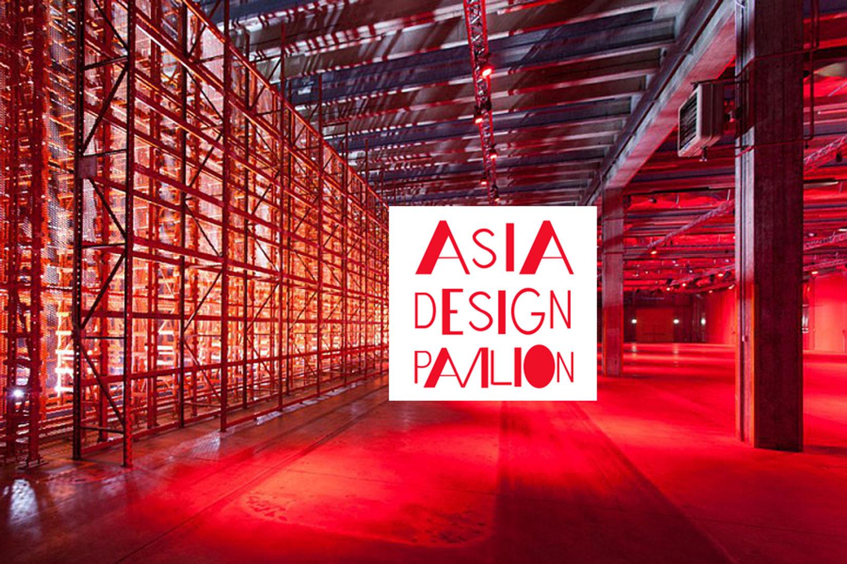 Milan Salone Preview: Asia Design Pavilion
